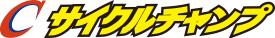 ロードバイク買取|自転車買取は尼崎のサイクルチャンプ